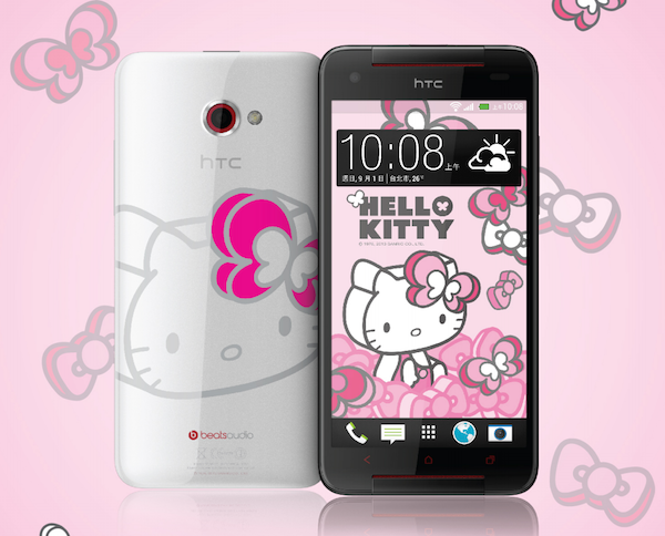 HTC Butterfly S unveils limited edition Hello Kitty-01