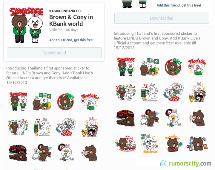 New-Line-stickers-in-Thailand-01