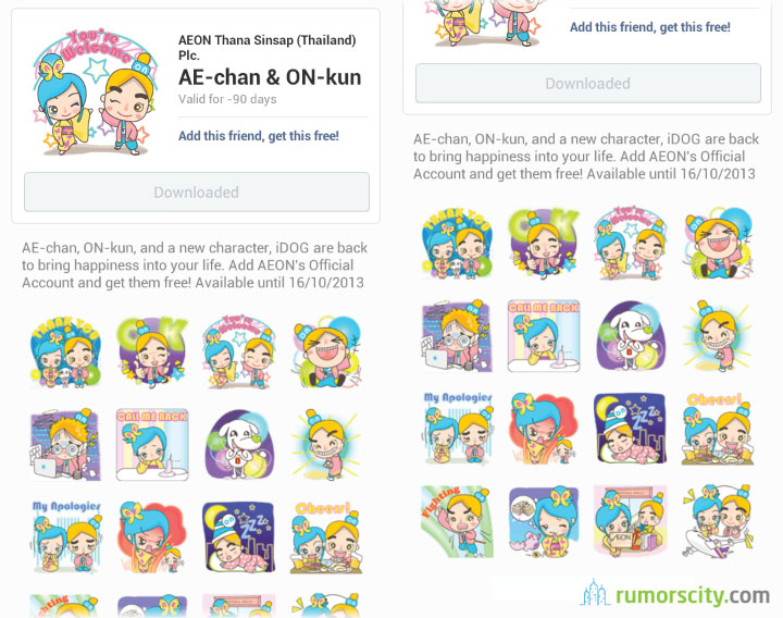 New-Line-stickers-in-Thailand-02