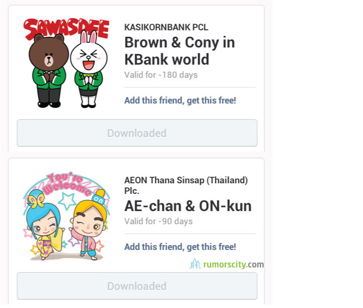 New-Line-stickers-in-Thailand