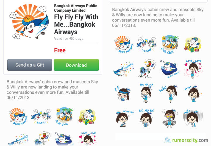 Fly-Fly-Fly-With-Me-Bangkok-Airways-Line-sticker-in-Bangkok-01