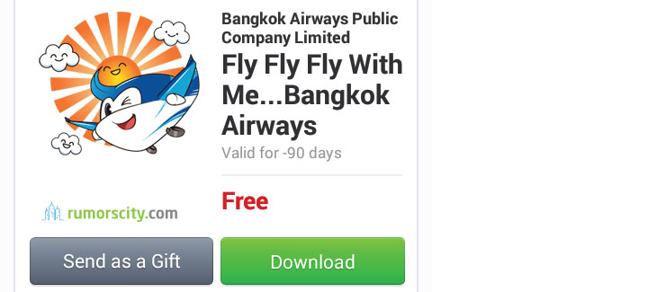 Fly-Fly-Fly-With-Me-Bangkok-Airways-Line-sticker-in-Bangkok