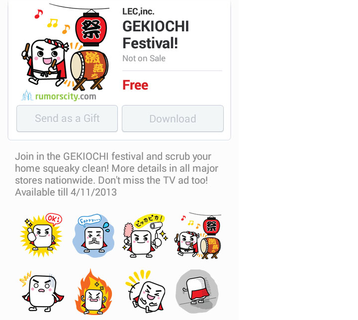 Geikiochi-Festival-Line-sticker-in-Japan-01