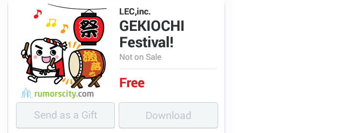 Geikiochi-Festival-Line-sticker-in-Japan