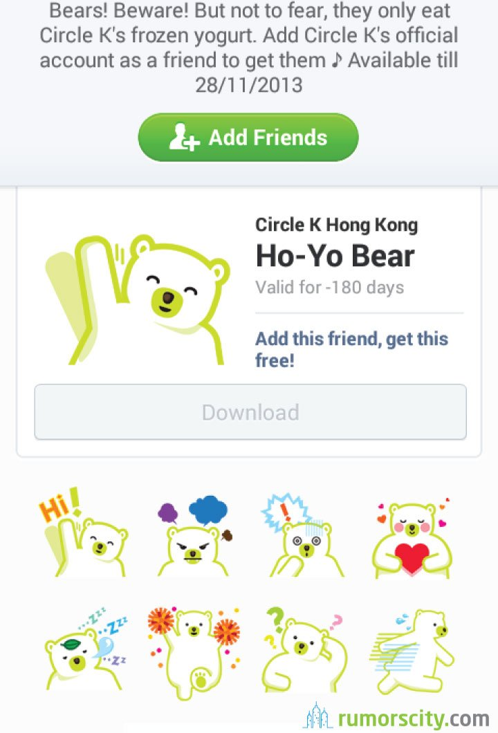 Ho-Yo-Bear-Line-sticker-in-Hong-Kong-02