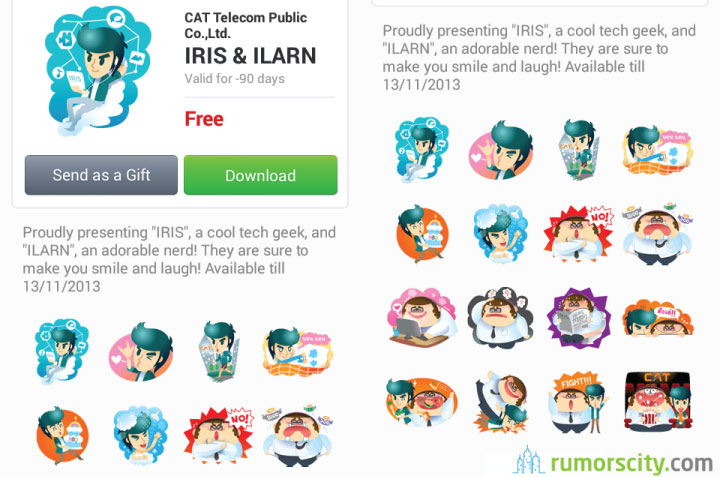 Iris-Ilarn-Line-sticker-in-Thailand-01