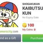 Kaibutsu-Kun-Line-sticker-in-Japan-Paid-01