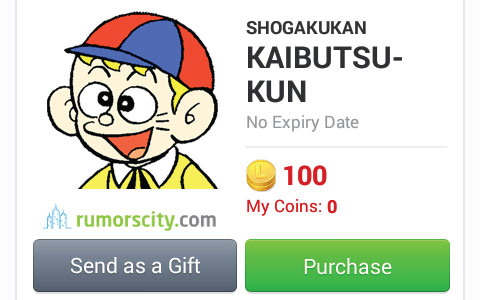 Kaibutsu-Kun-Line-sticker-in-Japan-Paid-01