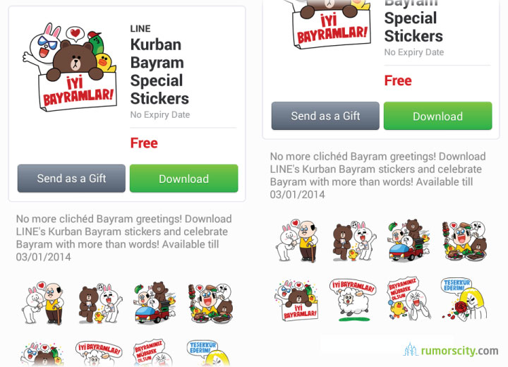 Kurban-Bayram-Line-sticker-in-Turkey-01