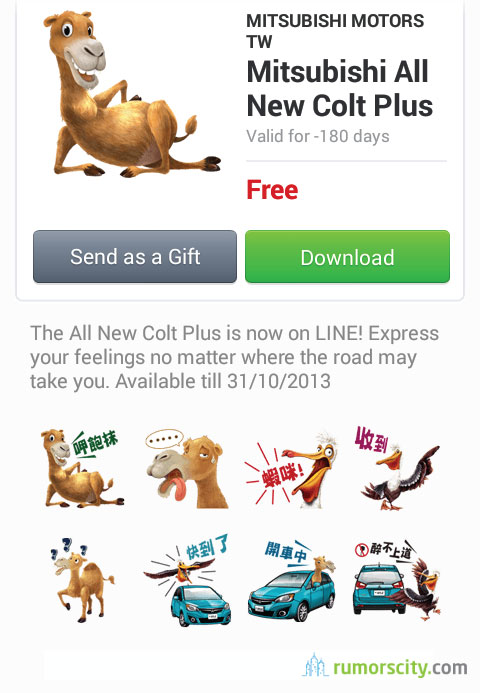 Mitsubishi-All-New-Colt-Plus-Line-sticker-in-Taiwan-01