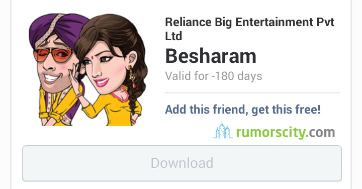 New-Line-sticker-in-India