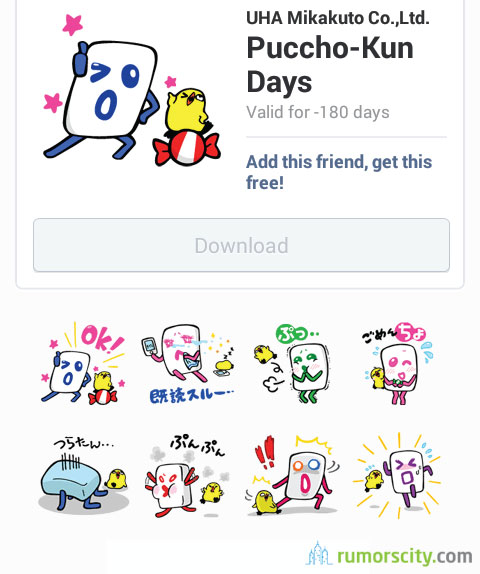 Puccho-Kun-Days-Line-sticker-in-Japan-01