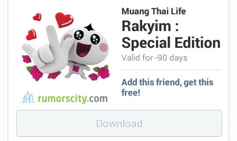 Raykim-Special-Edition-Line-sticker-in-Thailand-01