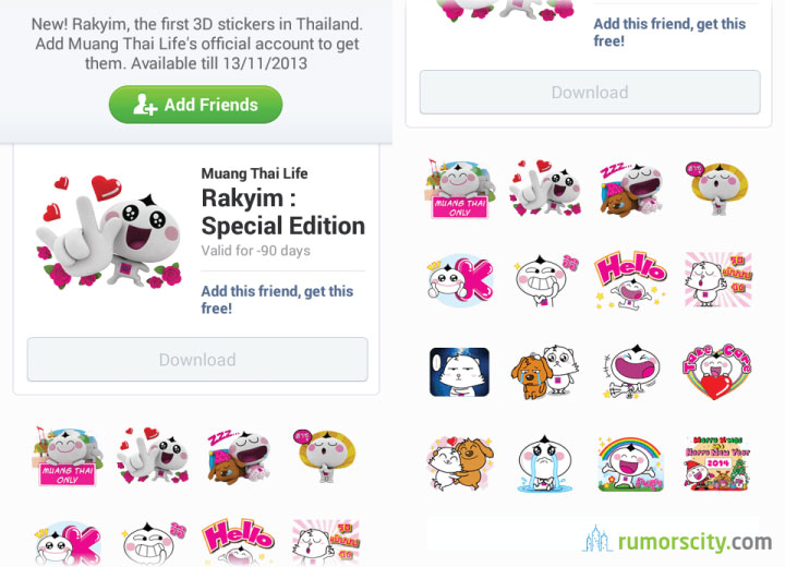 Raykim-Special-Edition-Line-sticker-in-Thailand-02