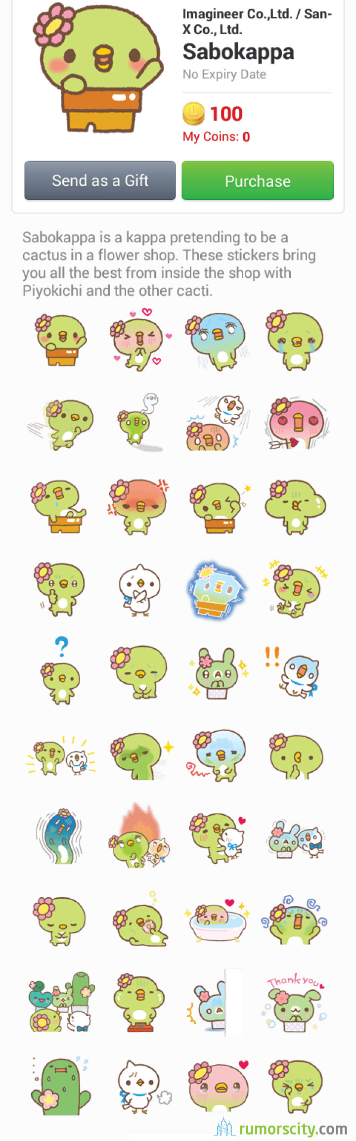 Sabokappa-Line-sticker-in-Thailand-Paid-02