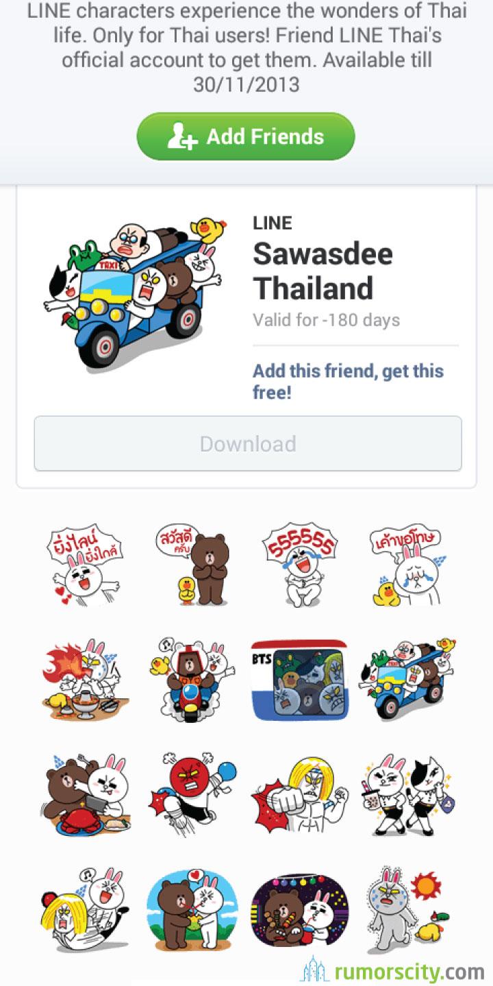 Sawasdee Thailand Line sticker in Thailand