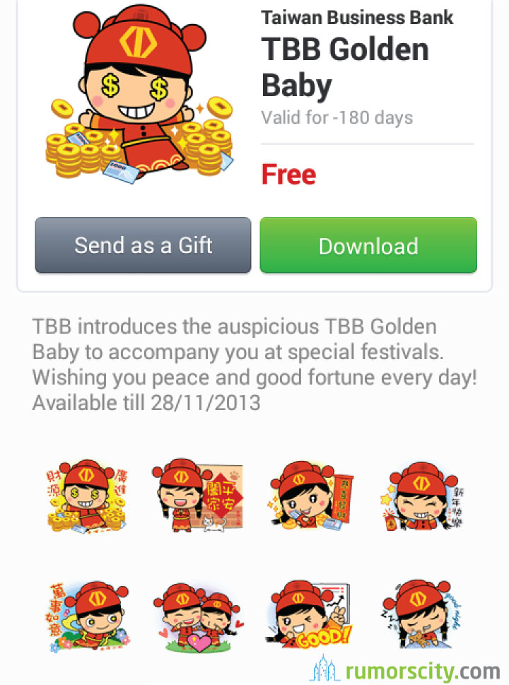 TBB-Golden-Baby-Line-sticker-in-Taiwan-02