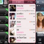 Top-Flirting-Apps-for-iPhone-iPad-and-Android-in-2013