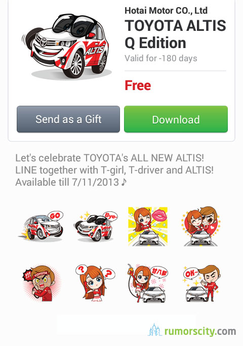 Toyota-Altis-Q-Edition-Line-sticker-Taiwan-02