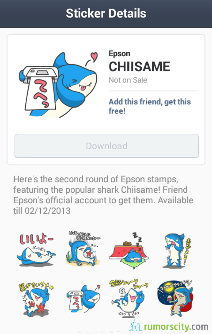 CHIISAME-Line-sticker-in-Japan-02