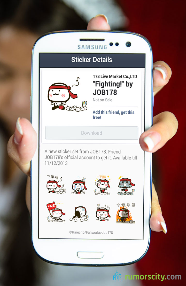 Fighting-by-JOB178-Line-sticker-in-Taiwan-01