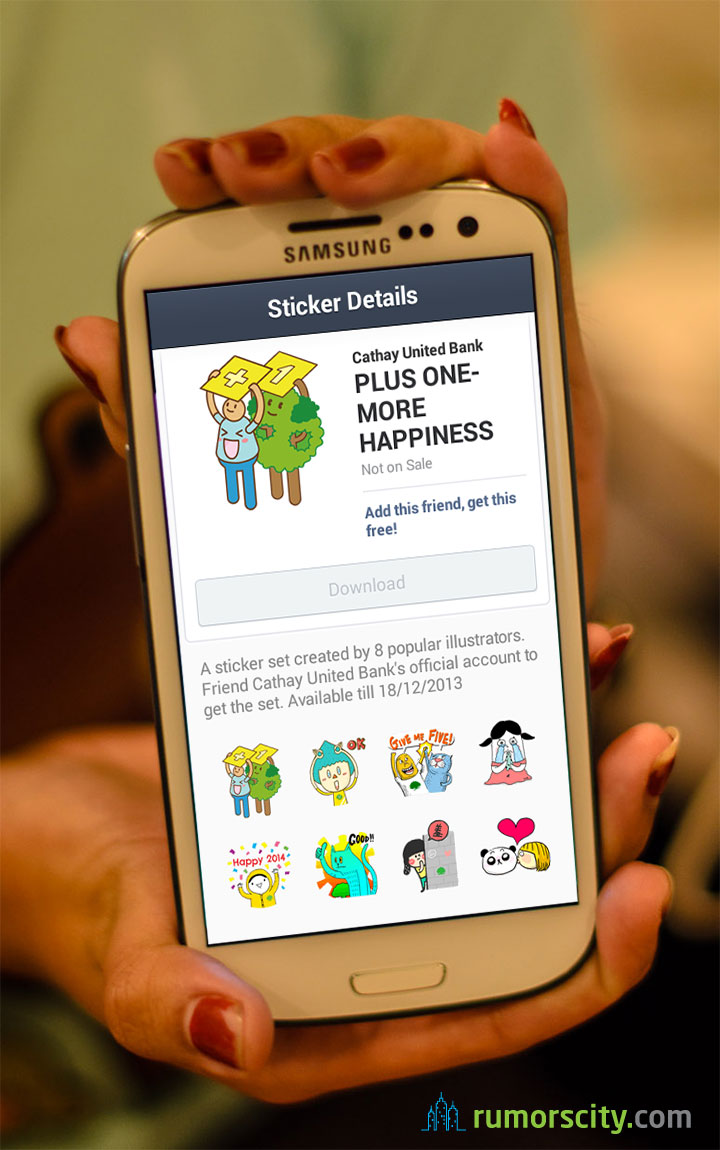 PLUS-ONE-MORE-HAPPINESS-Line-sticker-in-Taiwan-01