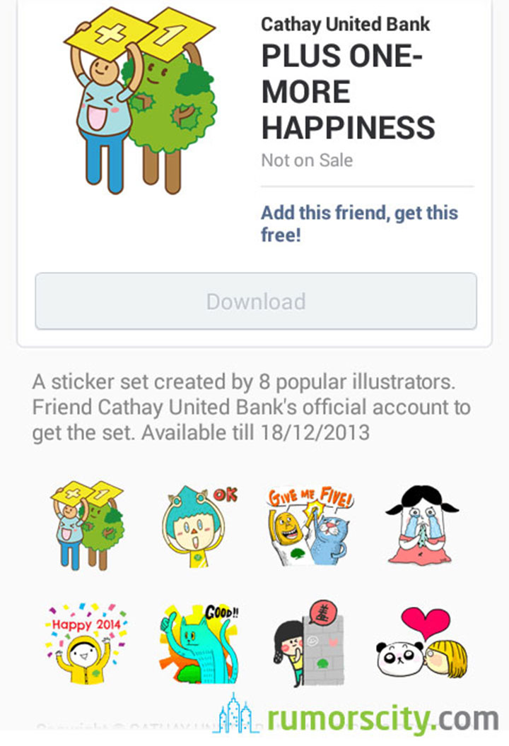 PLUS-ONE-MORE-HAPPINESS-Line-sticker-in-Taiwan-2