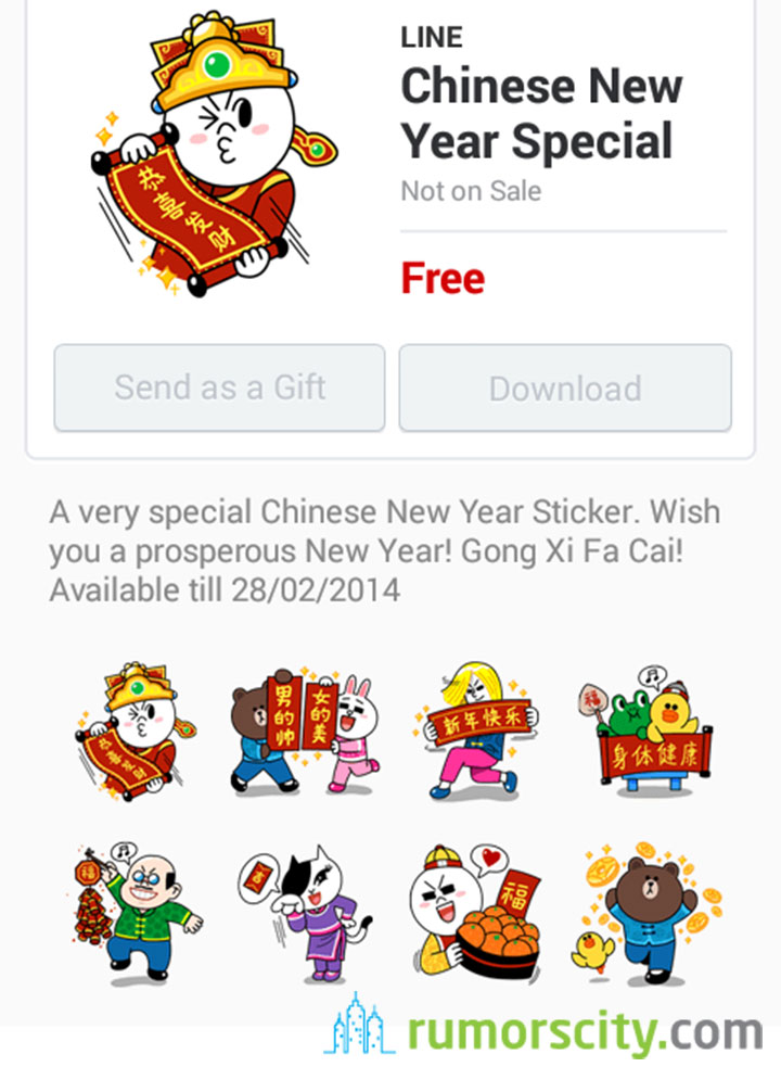 Chinese-New-Year-Special-Line-sticker-in-Malaysia-01