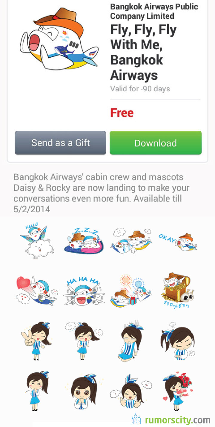 Fly-Fly-Fly-With-Me-Bangkok-Airways-Line-sticker-in-Thailand-01