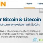 GoCoin-the-first-payment-platform-to-accept-Litecoin