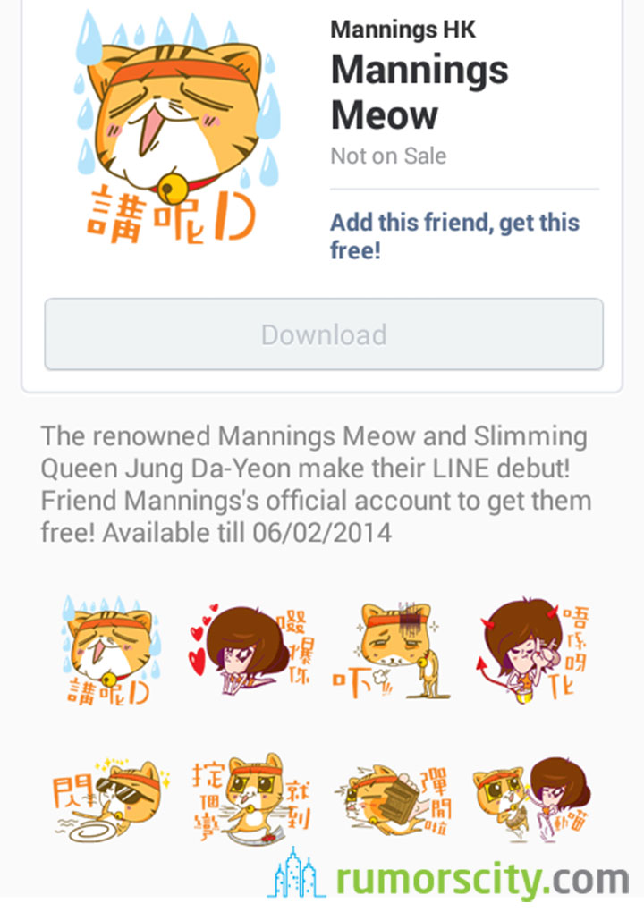 Mannings-Meow-Line-sticker-in-Hong-Kong-01
