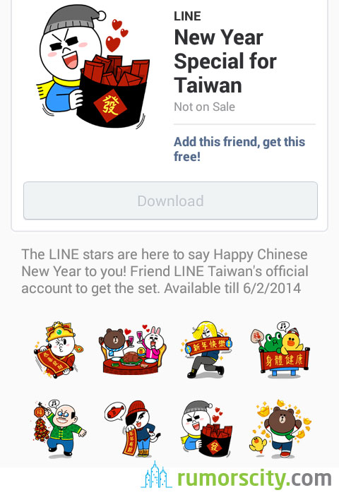 New-Year-Special-for-Taiwan-Line-sticker-01