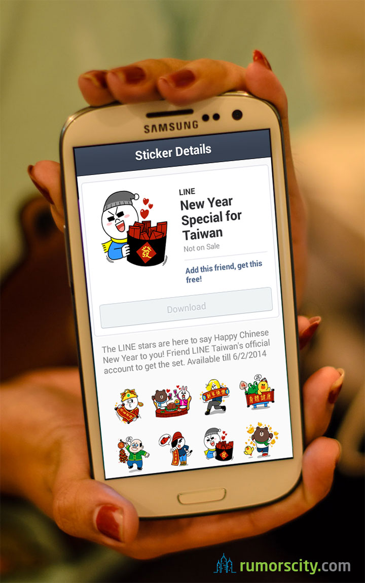 New-Year-Special-for-Taiwan-Line-sticker