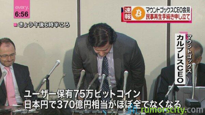 MtGox-loses-over-400-Million-worth-of-Bitcoin-Files-for-Bankruptcy-Protection