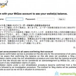 MtGox-login-page-is-back-and-let-users-check-their-Bitcoin-balance