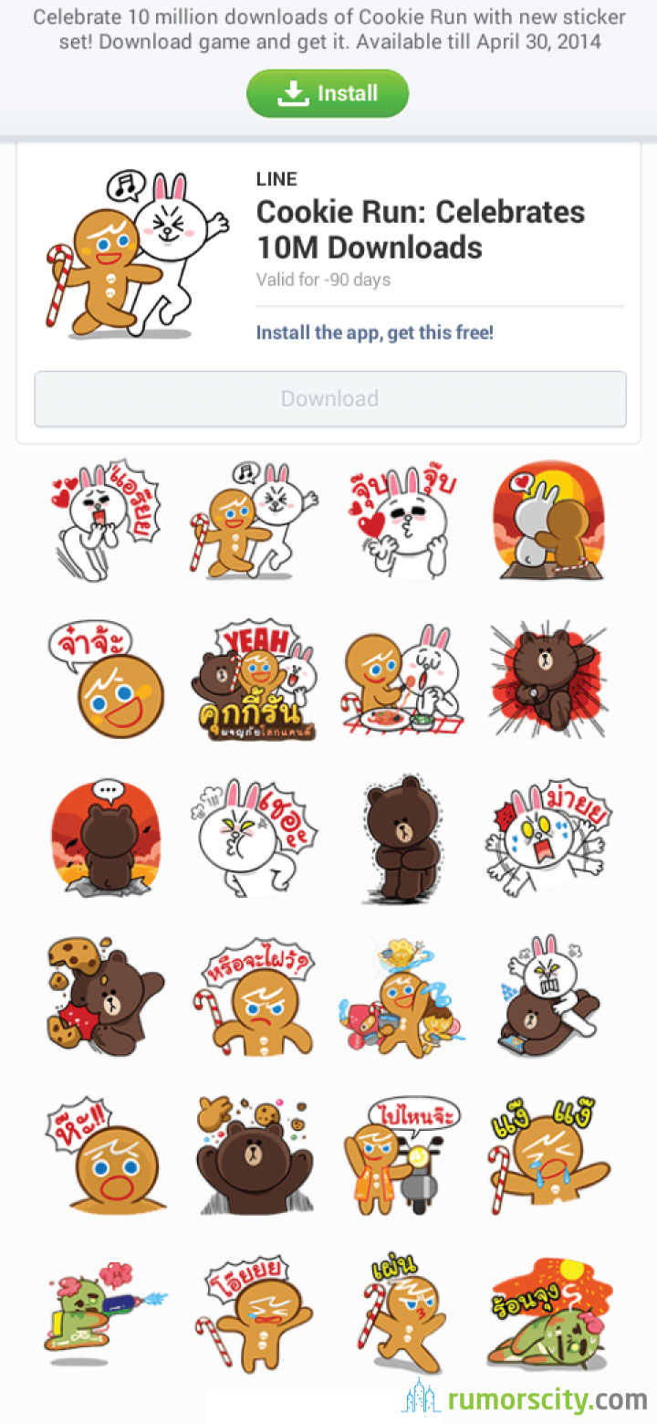 Cookie-Run-Celebrates-10M-Downloads-Line-sticker-in-Thailand-01
