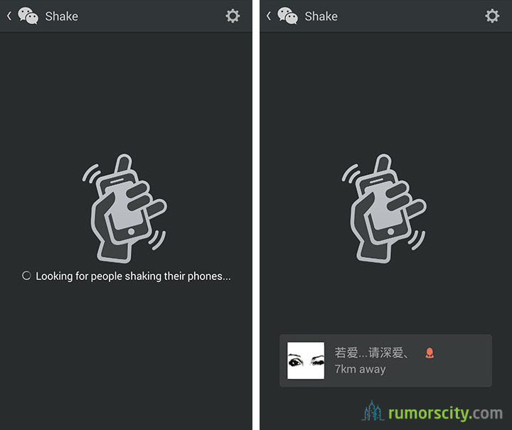 WeChat-tricks-that-not-everyone-knows-09