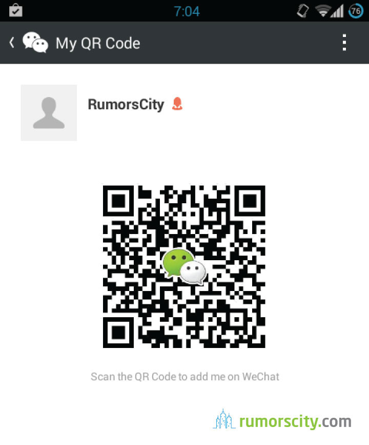 How-to-Add-Friends-on-WeChat-012
