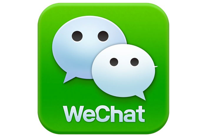How-to-Add-Friends-on-WeChat