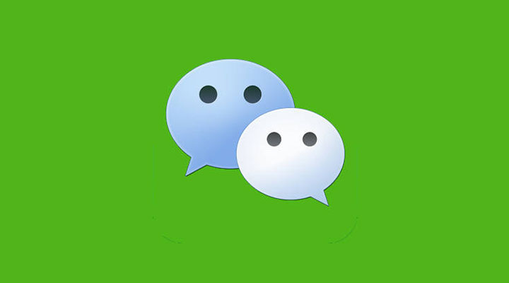 How-to-Show-WeChat-Trigger-Messages-or-Confetti-Messages