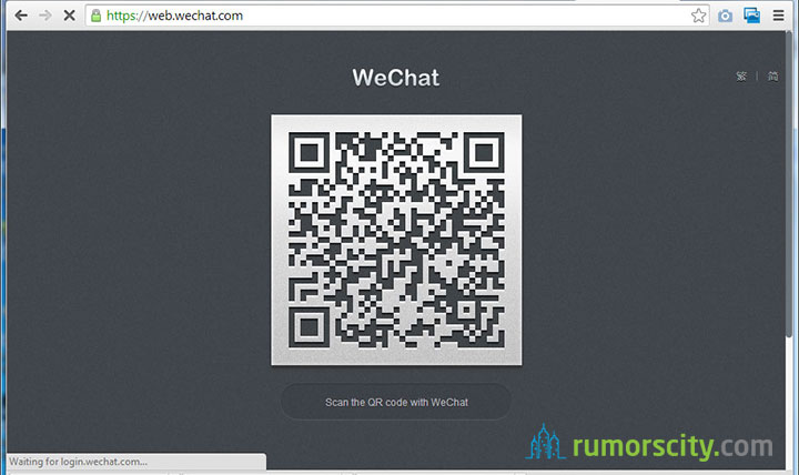 How-to-Use-WeChat-on-your-PC-01