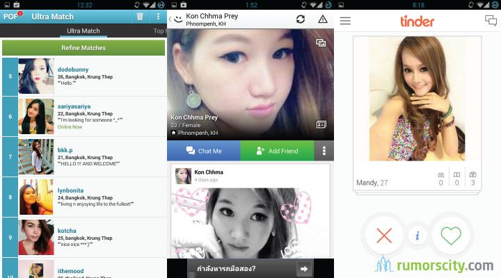 skout dating for blackberry 4 skout – iphone and android one of the earliest mobile dating apps, skout was created in 2007 as a mobile dating app without a web element to date, they have over 8 million downloads.