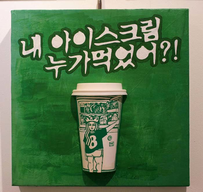 This Guy Has A Range Of Starbucks Cup Collection You Will Be Amazed At What He Did With Them-16