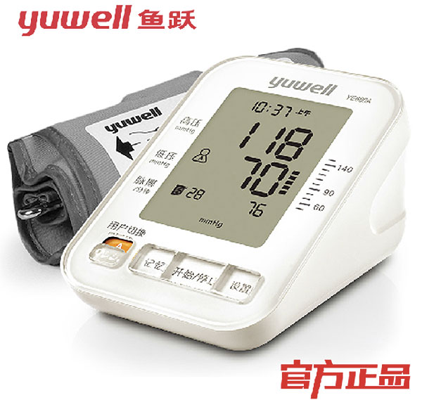 Top-10-Blood-Pressure-Monitors-That-Are-The-Most-Accurate-And-Affordable-08