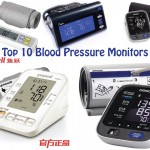 Top-10-Blood-Pressure-Monitors-That-Are-The-Most-Accurate-And-Affordable