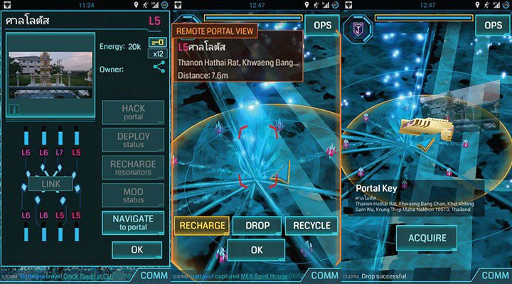 Tips-Tricks-And-Strategy-Guides-For-Playing-Ingress-005