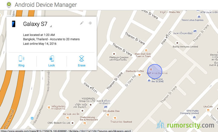 How-To-Find-Your-Lost-Phone-With-Android-Device-Manager-01