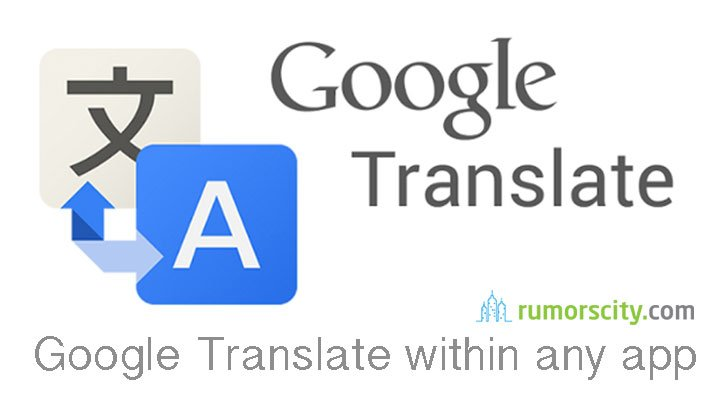 How-to-Google-Translate-in-any-app-on-Android