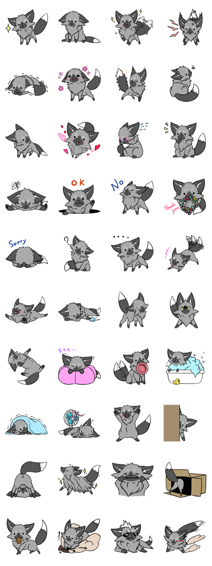Silver Fox Line Sticker Rumors City