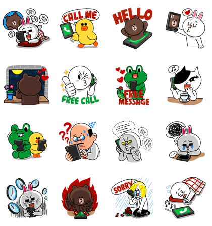 Free gift line friends call me line sticker rumors city